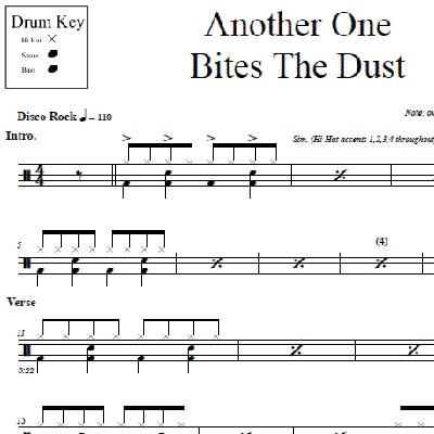dust_product_thumb